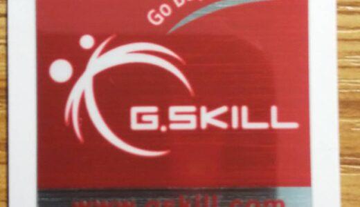 ドスパラで最安!G.SKILL F4-2666C18D-64GVKでメモリ増設